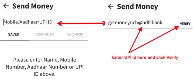 How BHIM UPI Works -1-3